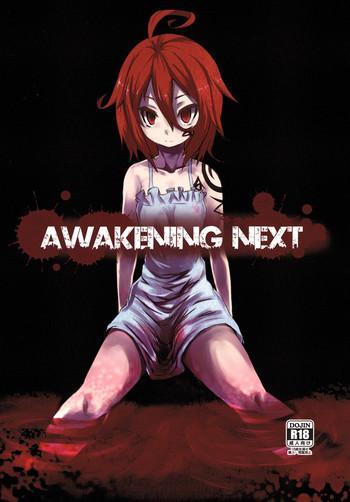 awakening next cover