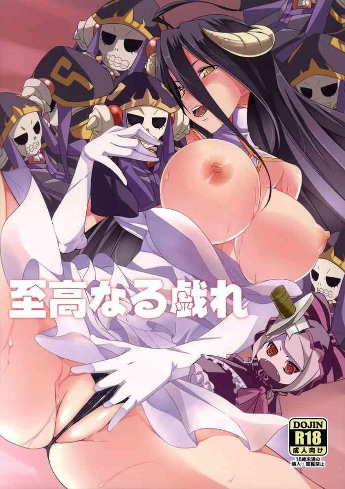 shikounaru tawamure supreme play cover