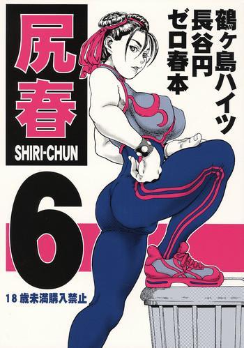 shiri chun 6 cover