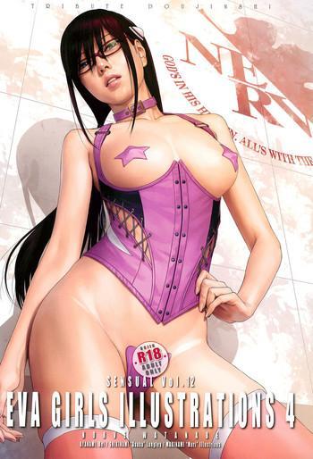 sensual vol 12 eva girls illustrations 4 cover