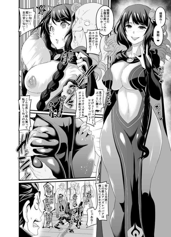 re zero kara hajimeru elsa oba san haramase seikatsu cover 1