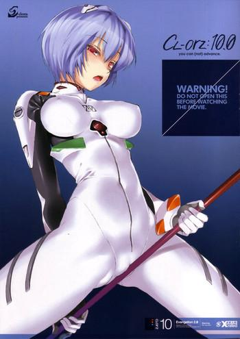 sc48 clesta cle masahiro cl orz 10 0 you can not advance rebuild of evangelion english doujin moe us cover