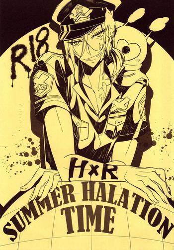 summer halation time cover